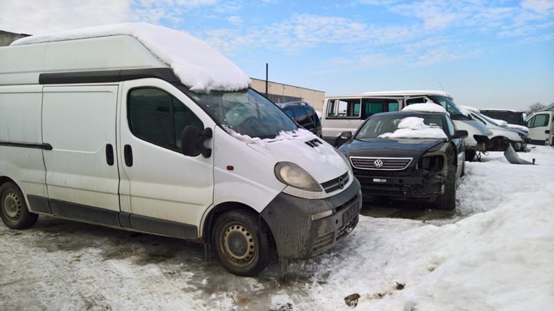 Opel Vivaro 4бр. НА ЧАСТИ, снимка 15