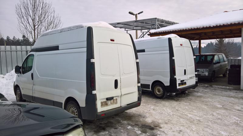 Opel Vivaro 4бр. НА ЧАСТИ, снимка 16