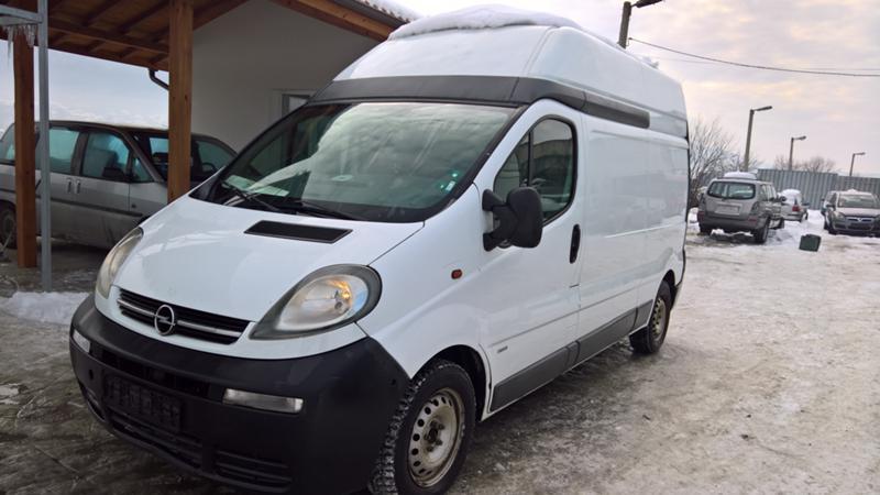 Opel Vivaro 4бр. НА ЧАСТИ, снимка 3