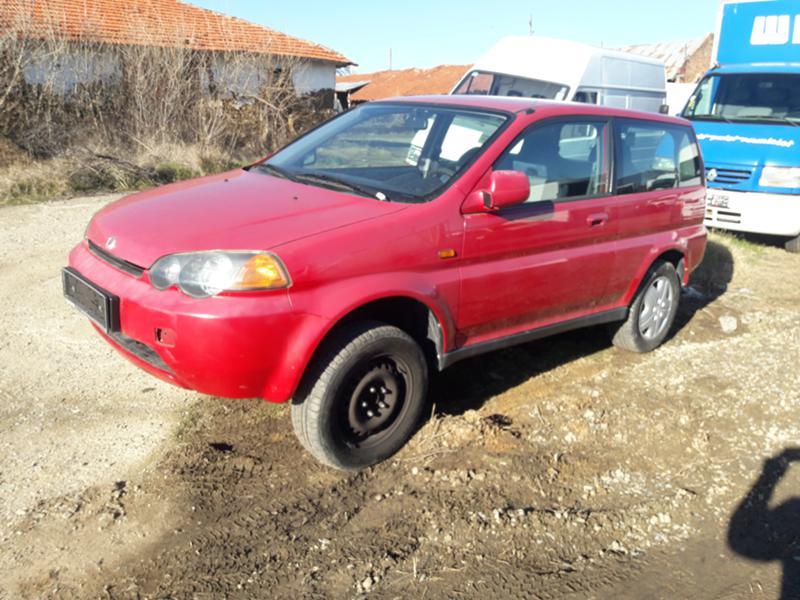 Honda Hr-v 1.6 Spare Repair