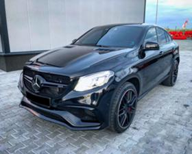 Mercedes-Benz GLE 63 S AMG