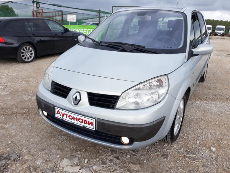 Renault Scenic ГАЗ ИНЖЕКЦИОН!!!