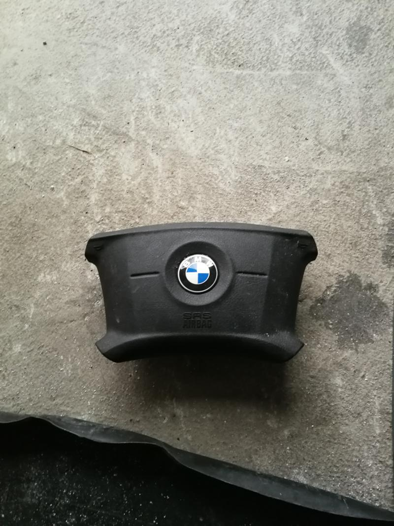 Рама и Каросерия за BMW 320