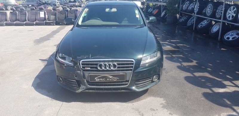 Audi A4 2.0TFSI2.7.3.0D