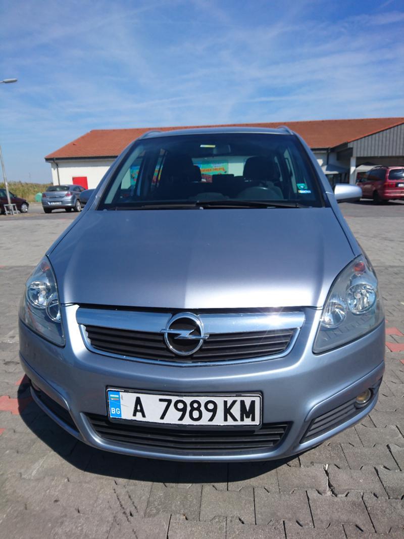 Opel Zafira 1.9 CDTI 120 hp